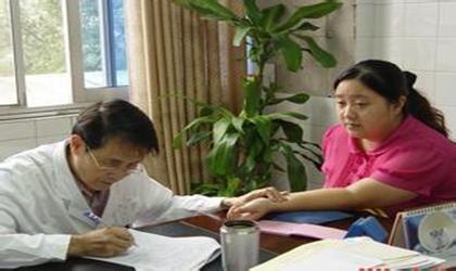四川省第二中医院体检中心