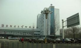 河北联合大学附属医院体检中心
