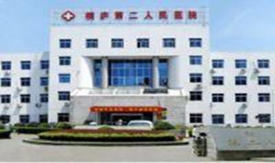 桐庐县第二人民医院体检科