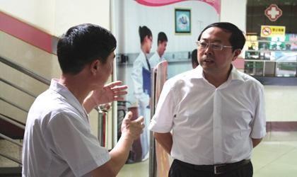 杭州市萧山区泰和医院体检科