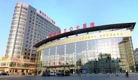 中国人民解放军第307医院体检中心
