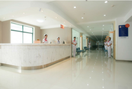 西安普惠劳动南路嘉宾体检中心(VIP区)