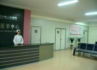 金华市人民医院