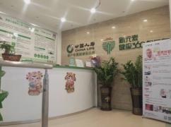 新元素健康360俱乐部(广州分店)