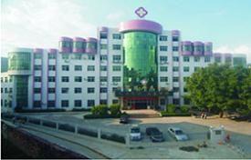 新丰县人民医院体检中心