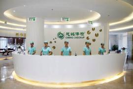 深圳慈铭体检中心(龙华分院)