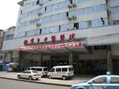 湘潭市中医院体检中心