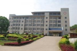 湘潭市第五人民医院体检科