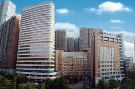 湖南省妇幼保健院体检中心