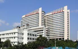 广州华侨医院(暨南大学附属第一医院)体检中心