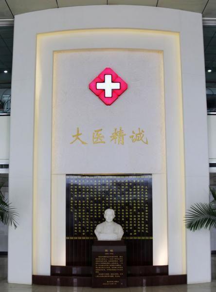 唐山市第二医院(唐山京东医院)体检中心