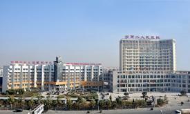 安徽省第二人民医院(黄山路院区)体检中心
