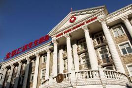 北京仁济生生医院体检中心