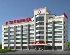 武汉京军肝病研究院体检中心