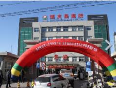 北京市延庆县医院体检中心
