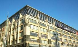 北京维特奥医院体检中心