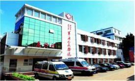 深圳市龙岗区第七人民医院体检中心
