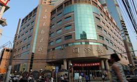 上海长征医院体检中心