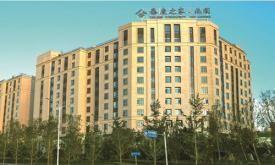 北京泰康燕园康复医院体检中心