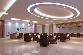 上海慈铭体检中心(徐汇分院)