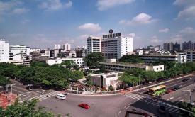 广州市番禺区中医院体检中心