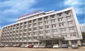 厦门国际旅行卫生保健中心