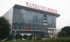 重庆新桥医院体检中心