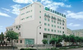 南京东南眼科医院体检中心