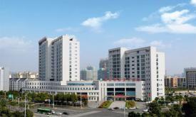 南京市江宁区中医院体检中心