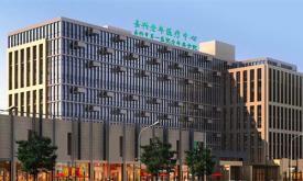 嘉兴市第一医院老年病分院体检中心