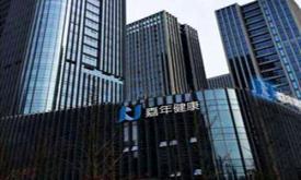 浙江嘉年健康·钱江世纪城体检中心