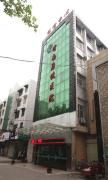渭南康健医院体检中心