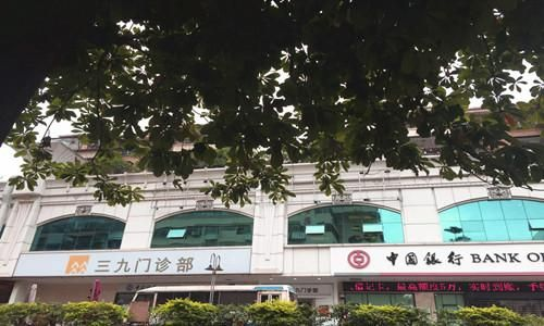 华润三九健康体检中心