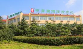 中康国际(新黄岛区)体检中心