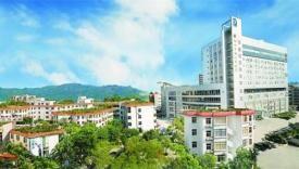 珠海市妇幼保健院体检中心