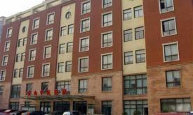 上海市香山中医医院体检中心