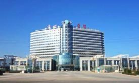 渭南市中心医院体检中心