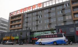 安庆人人康国际体检中心