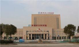 武汉市第十三医院体检中心