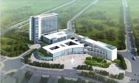 广东省惠州市第三人民医院体检中心
