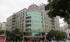武汉市江岸区红十字会医院体检中心