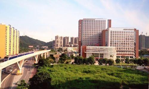 广州中医药大学金沙洲医院体检中心