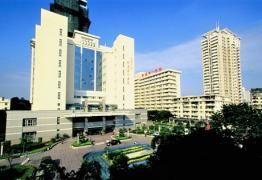 福建医科大学附属第一医院VIP体检中心