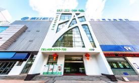 宜昌邦康健康体检中心