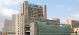 浙一医院(浙医一院)国际保健体检中心