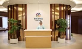 太原联康国际健康管理中心