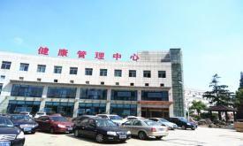 中国人民解放军第一O一(101)医院体检中心