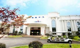 衢州柯城区人民医院体检中心