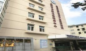上海中山医院南院体检中心