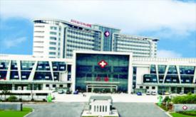 南京市浦口区中西医结合医院体检中心